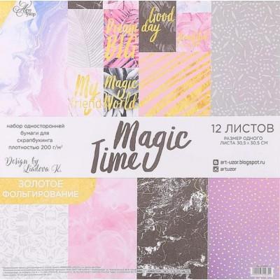 """Набор бумаги для скрапбукинга с фольгированием """"Magic time"""""""