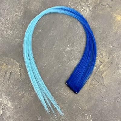 Прядь волос на заколке, синий/голубой
