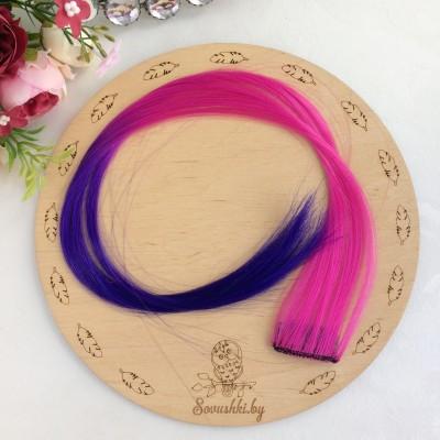 Прядь волос на заколке, фукси/темно-фиолетовый