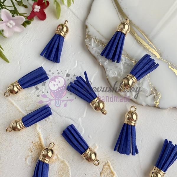 Замшевые кисточки с золотым колпачком, темно-синие