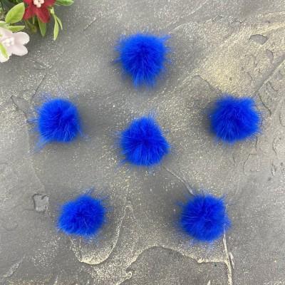 Помпоны меховые натуральные 3 см, синий