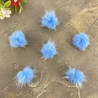 Помпоны меховые натуральные 3 см, голубой
