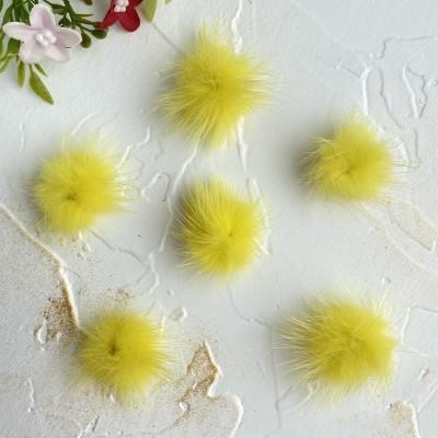 Помпоны меховые натуральные 3 см, желтый
