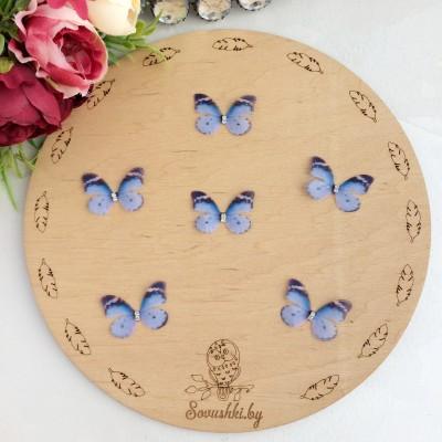 Шифоновые бабочки со стразами маленькие 3 см (13)
