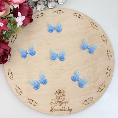 Шифоновые бабочки со стразами маленькие 3 см (02)