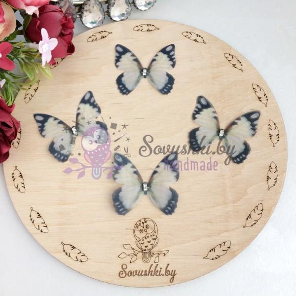 Шифоновые бабочки со стразами средние 4.5 см (82)