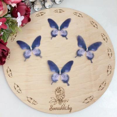 Шифоновые бабочки со стразами средние 4.5 см (34)
