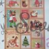 """Декупажная карта """"Волшебный Новый год"""""""