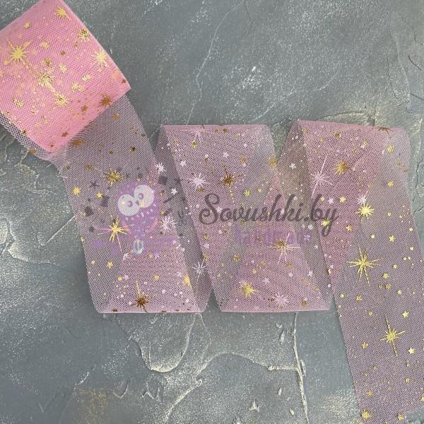 """Фатин 5,5 см """"Фейерверки"""", пудрово-розовый/золото"""