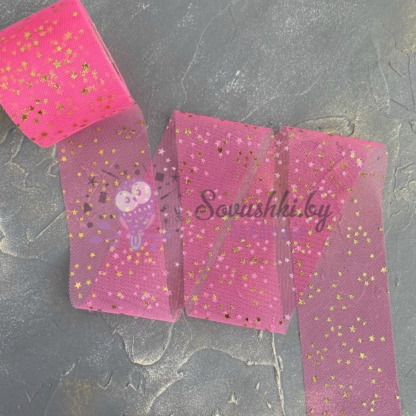 "Фатин 5,5 см ""Звёздочки"", ярко-розовый/золото"