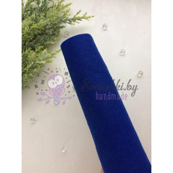Фетр мягкий 1 мм, темно-синий