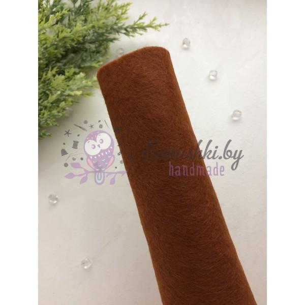Фетр мягкий 1 мм, коричневый
