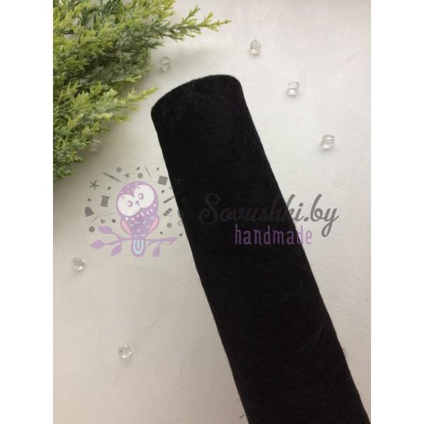 Фетр мягкий 1 мм, черный