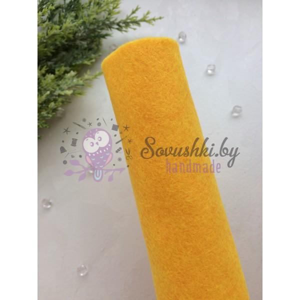 Фетр мягкий 1 мм, темно-желтый