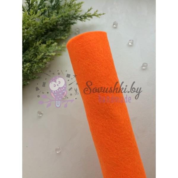 Фетр мягкий 1 мм, оранжевый
