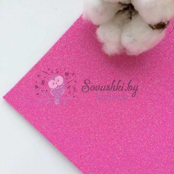 Глиттерный фоамиран 2 мм Premium, ярко-розовый перламутр