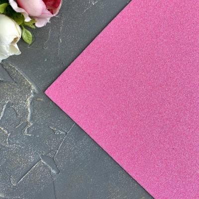 Глиттерный фоамиран 1,5 мм розовый
