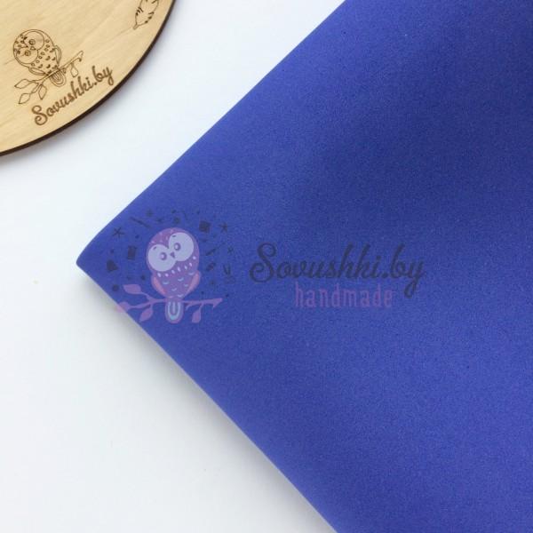 Китайский фоамиран 1 мм синий
