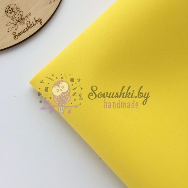 Китайский фоамиран 1 мм желтый