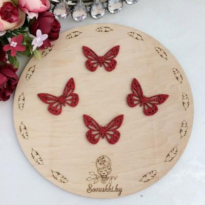 Вырубка Бабочка ажурная-1, красная