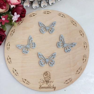 Вырубка Бабочка ажурная-1, серебро