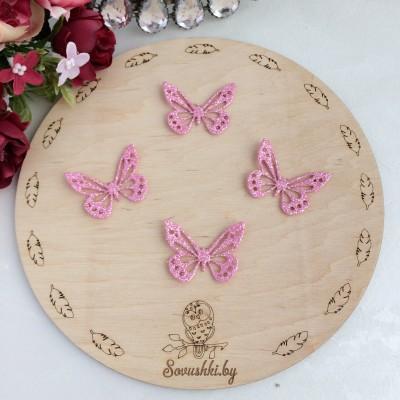 Вырубка Бабочка ажурная-1, розовая