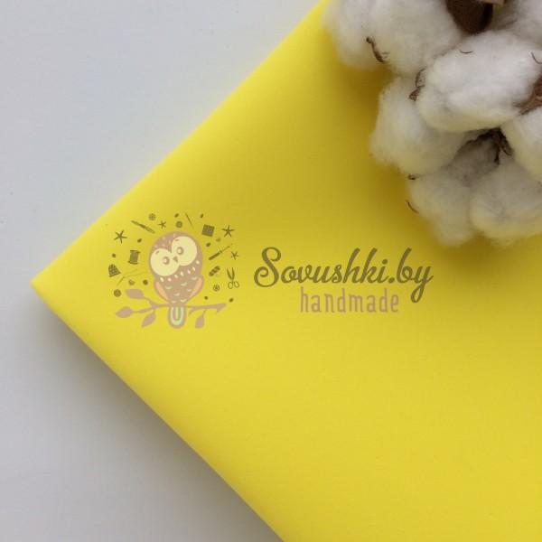 """Фоамиран зефирный 1 мм, """"Желтый"""" (№015)"""