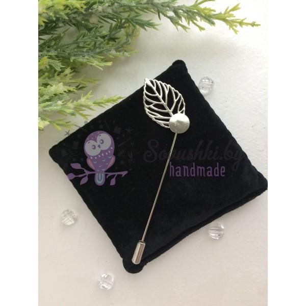Основа для броши (шляпная булавка) с листом, серебро
