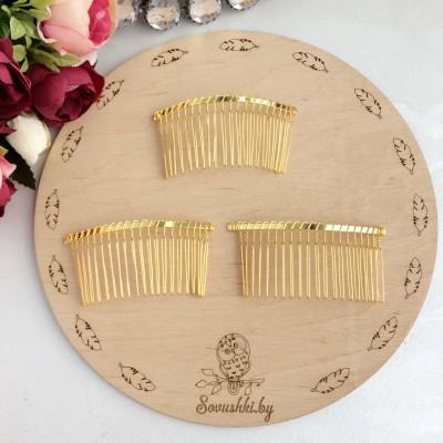 Гребень для волос металлический, 8 см золото