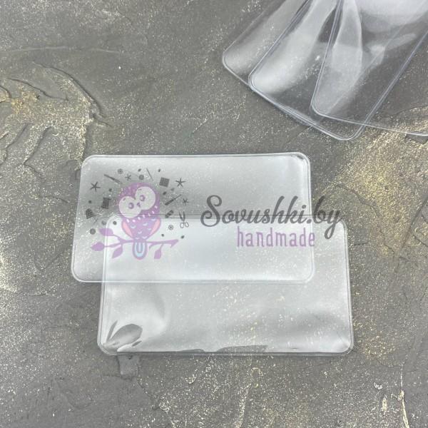 Пакет-шейкер для аквабантиков