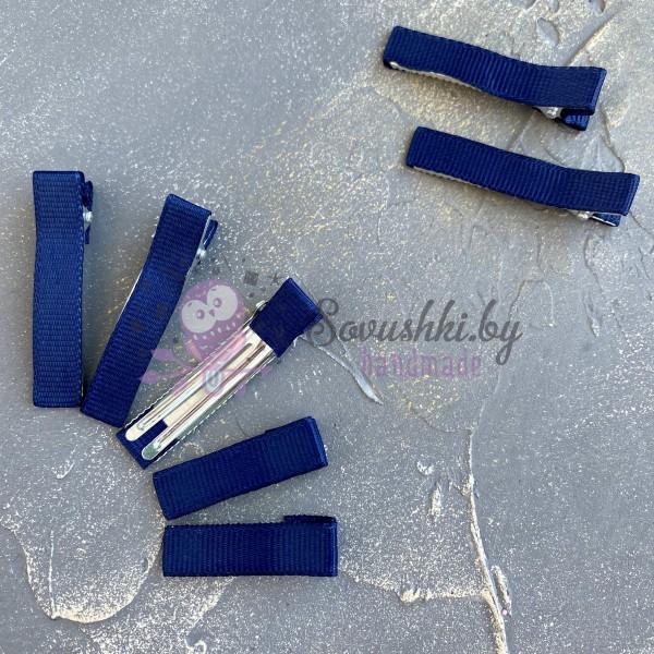 Основа-зажим для заколки с репсовой лентой, темно-синий