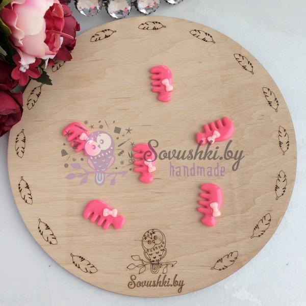 Кабошон для рукоделия Расчека с бантиком, розовый