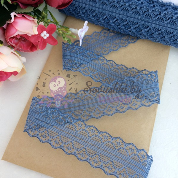 Кружево 2,5 см стальной-синий