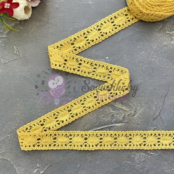 Кружево хлопковое 2 см, желтый
