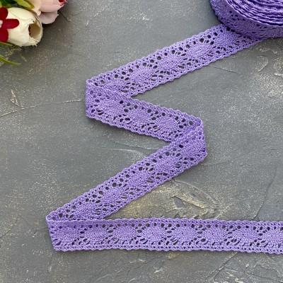 Кружево хлопковое 2 см, фиолетовый