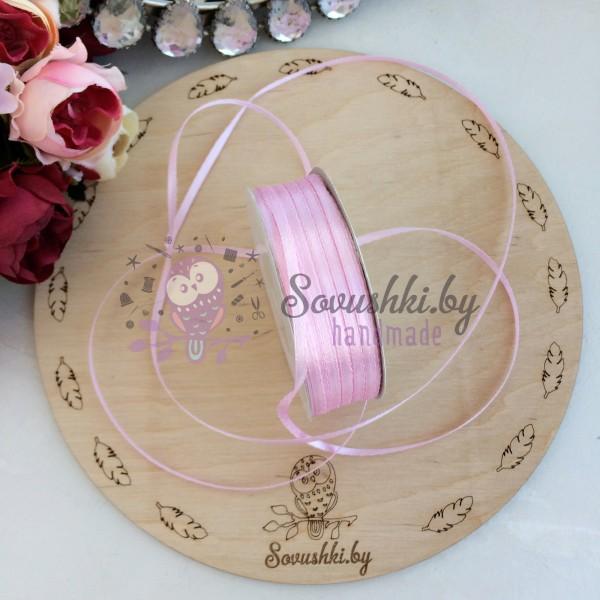 Лента атласная 3 мм, розовый