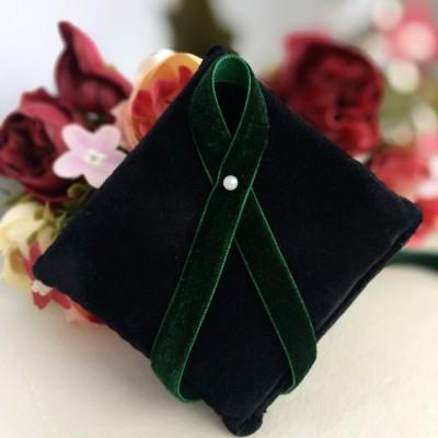 Лента бархатная 10 мм тёмно-зелёная
