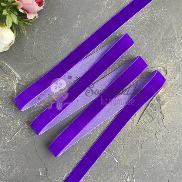 Лента бархатная 15 мм, фиолетовый