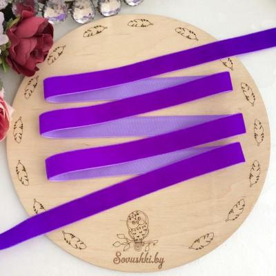 Лента бархатная 15 мм, фиолетовая