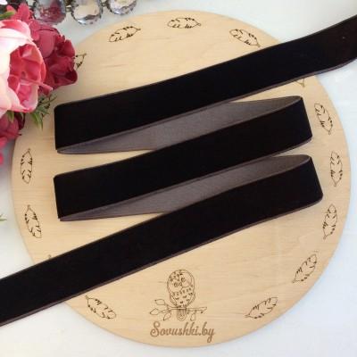 Лента бархатная 25 мм, шоколадный