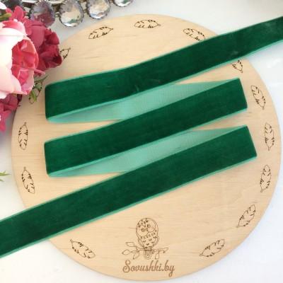 Лента бархатная 25 мм,  зеленый