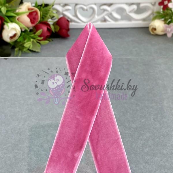 Лента бархатная 25 мм, розовый (37)