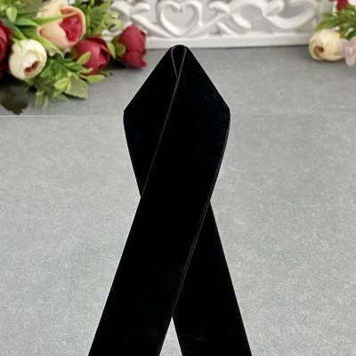 Лента бархатная 25 мм, черный