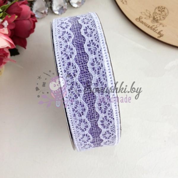 Лента из мешковины с кружевом, фиолетовая