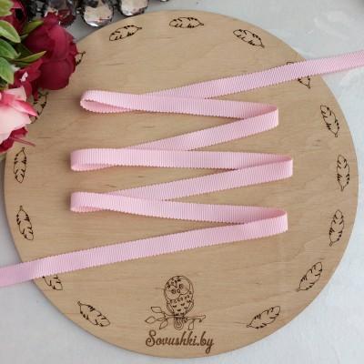 Лента репсовая с волнистым краем, светло-розовая
