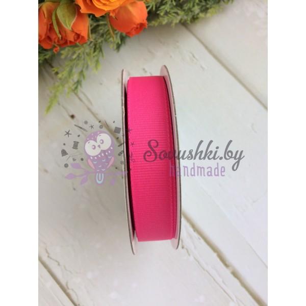 Лента репсовая 15 мм, ярко-розовая