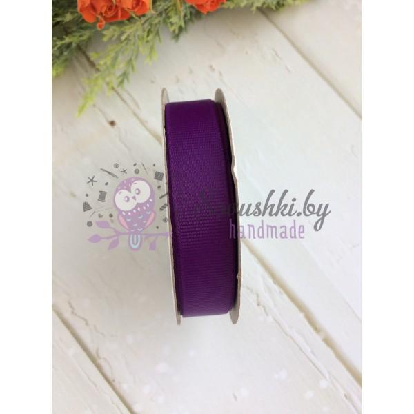 Лента репсовая 15 мм, фиолетовая