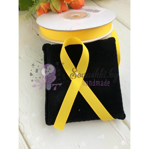 Лента репсовая 10 мм, желтый