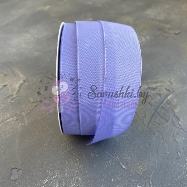 Лента репсовая 25 мм, фиолетовый (21)