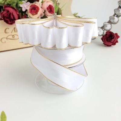Лента репсовая с люрексом и атласной вставкой 25 мм, белый/золото